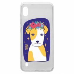 Чохол для Samsung A10 Український пес