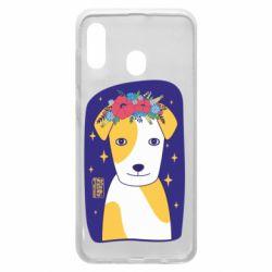 Чохол для Samsung A30 Український пес