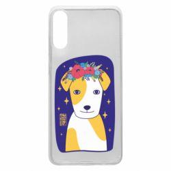 Чохол для Samsung A70 Український пес