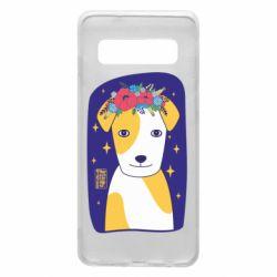 Чохол для Samsung S10 Український пес