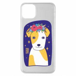 Чохол для iPhone 11 Pro Max Український пес