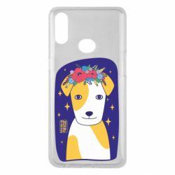 Чохол для Samsung A10s Український пес