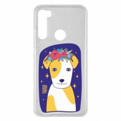 Чехол для Xiaomi Redmi Note 8 Украинский пес