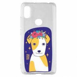 Чехол для Xiaomi Redmi S2 Украинский пес