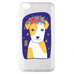 Чехол для Xiaomi Redmi Go Украинский пес