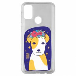 Чохол для Samsung M30s Український пес
