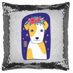 Подушка-хамелеон Український пес