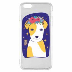 Чохол для iPhone 6 Plus/6S Plus Український пес