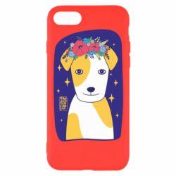 Чохол для iPhone 7 Український пес