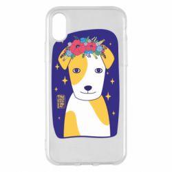Чохол для iPhone X/Xs Український пес