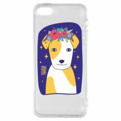 Чохол для iphone 5/5S/SE Український пес