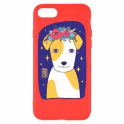 Чохол для iPhone 8 Український пес