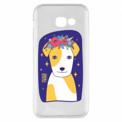 Чохол для Samsung A5 2017 Український пес