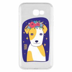 Чохол для Samsung A7 2017 Український пес