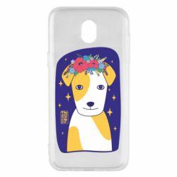 Чохол для Samsung J5 2017 Український пес