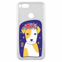 Чехол для Xiaomi Mi A1 Украинский пес