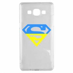 Чохол для Samsung A5 2015 Український Superman