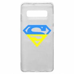 Чохол для Samsung S10+ Український Superman