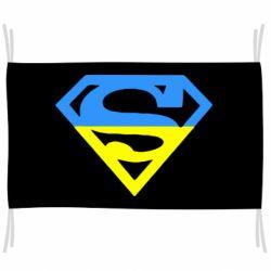 Прапор Український Superman