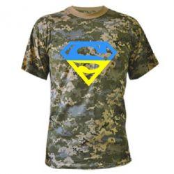 Камуфляжная футболка Український Superman - FatLine