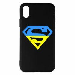 Чехол для iPhone X Український Superman - FatLine