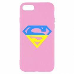 Чехол для iPhone 8 Український Superman - FatLine