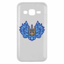 Чохол для Samsung J2 2015 Український тризуб арт