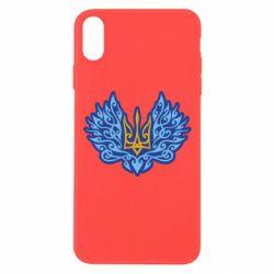 Чохол для iPhone Xs Max Український тризуб арт