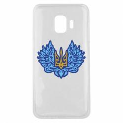 Чохол для Samsung J2 Core Український тризуб арт