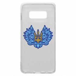 Чохол для Samsung S10e Український тризуб арт
