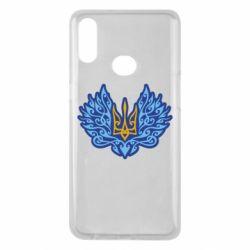Чохол для Samsung A10s Український тризуб арт