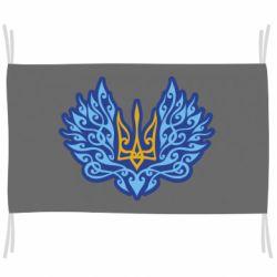 Прапор Український тризуб арт