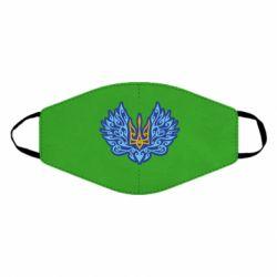 Маска для обличчя Український тризуб арт