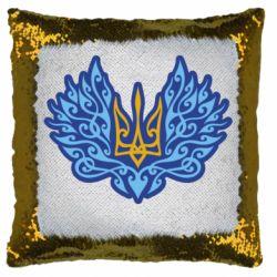 Подушка-хамелеон Український тризуб арт