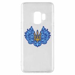 Чохол для Samsung S9 Український тризуб арт