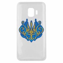 Чохол для Samsung J2 Core Український тризуб монограма