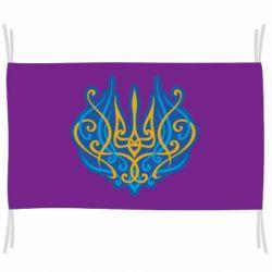Прапор Український тризуб монограма