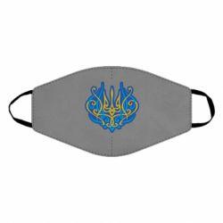 Маска для обличчя Український тризуб монограма