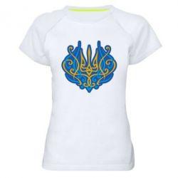 Жіноча спортивна футболка Український тризуб монограма
