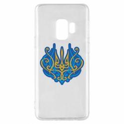 Чохол для Samsung S9 Український тризуб монограма