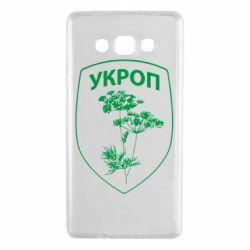 Чехол для Samsung A7 2015 Укроп Light
