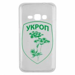 Чехол для Samsung J1 2016 Укроп Light