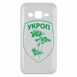 Чехол для Samsung J2 2015 Укроп Light