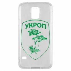 Чехол для Samsung S5 Укроп Light