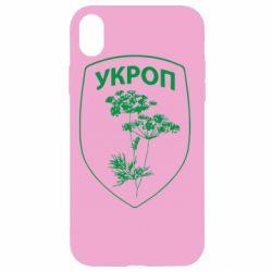 Чехол для iPhone XR Укроп Light
