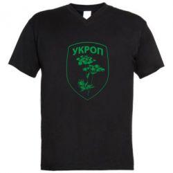 Мужская футболка  с V-образным вырезом Укроп Light - FatLine