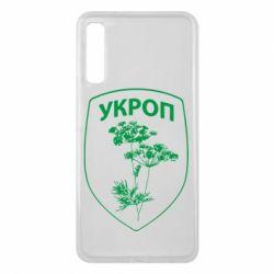 Чехол для Samsung A7 2018 Укроп Light