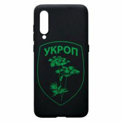 Чехол для Xiaomi Mi9 Укроп Light