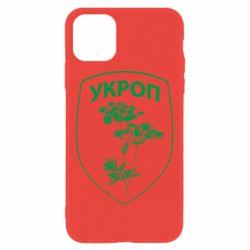 Чехол для iPhone 11 Укроп Light