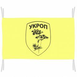 Флаг Укроп Light